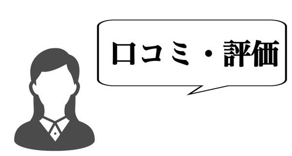 ロアス シャンプー ド 【2021年】市販シャンプーのおすすめ人気ランキング139選【徹底比較】